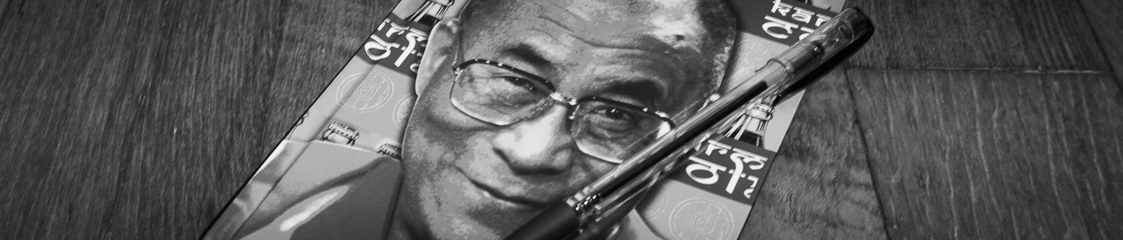 Dalai Lama notebook and pen