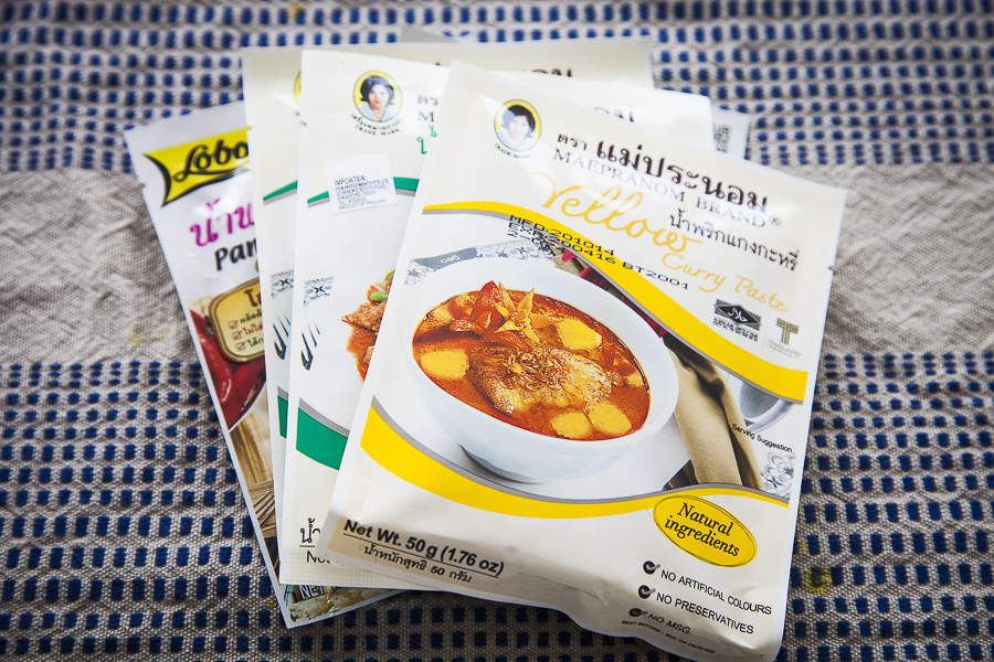 how to make yellow curry paste from scratch